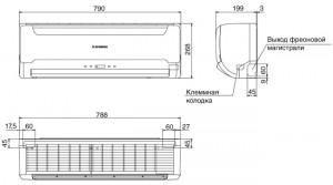 Mitsubishi Heavy SRK20-40HG-S_razmer