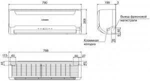 Mitsubishi Heavy-SRK25ZMP-S SRС25ZMP-S