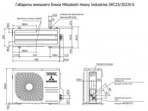 Mitsubishi Heavy SRR25,35ZJ-SSRC25,35ZJX-S_5