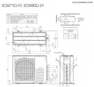 Mitsubishi Heavy SCM71-80ZJ-S