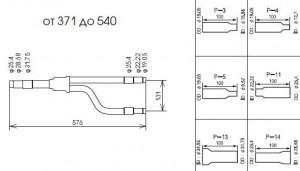 DIS-371-1G 4ertezh gaz