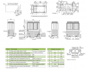 Mitsubishi Heavy FDC400KXE6