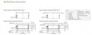 Mitsubishi Heavy FDTQ22KXE6F_1