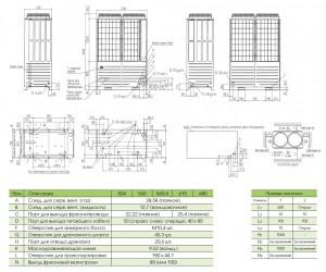 Mitsubishi_Heavy_FDC504-680KXRE6