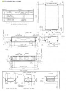 FDU224-280KXE6F(1)