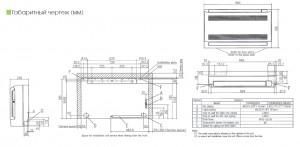 Mitsubishi Heavy FDFW28_56KXE6F