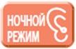 43_nochnoi_rezhim(naruzhn)
