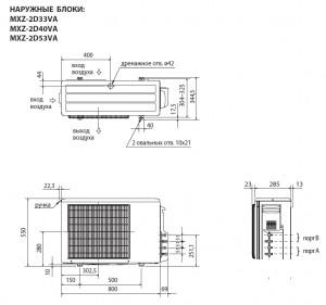 Mitsubishi Electric MXZ-2D33VA_2