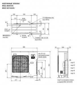 Mitsubishi Electric MXZ-4D83VA_1