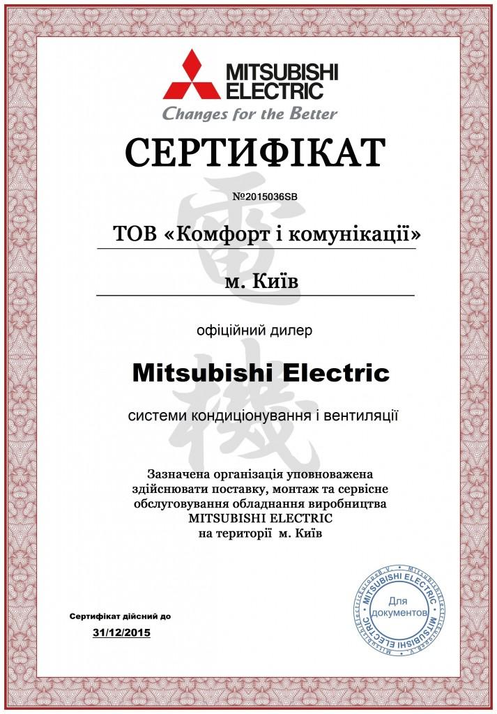 sertifikat ME