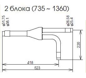 DOS-2A-1G 4ertezh gaz