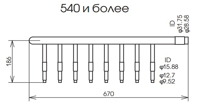 HEAD8-540-2G gaz